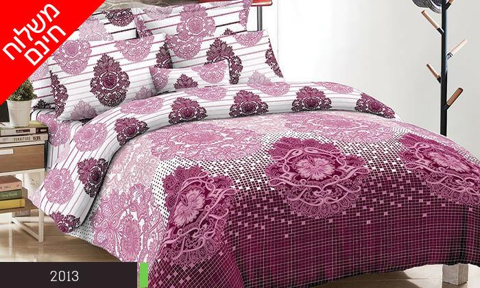 5 סט מצעים למיטה זוגית 100% כותנה - משלוח חינם
