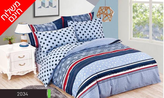 6 סט מצעים למיטה זוגית 100% כותנה - משלוח חינם