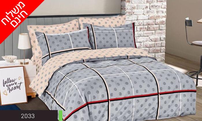 7 סט מצעים למיטה זוגית 100% כותנה - משלוח חינם