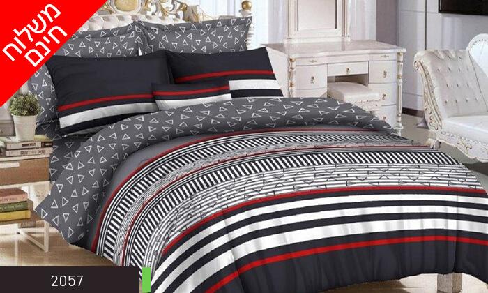 9 סט מצעים למיטה זוגית 100% כותנה - משלוח חינם