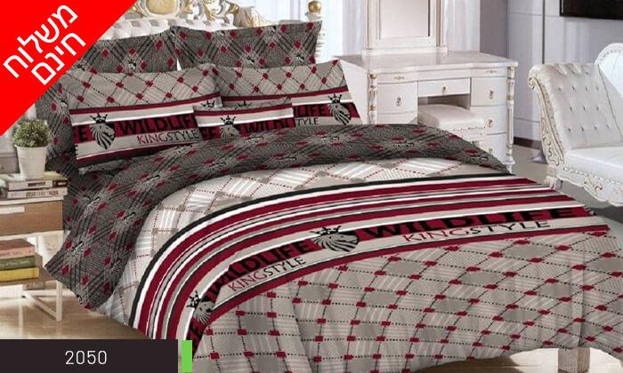 10 סט מצעים למיטה זוגית 100% כותנה - משלוח חינם