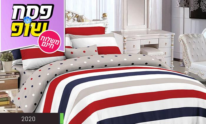 7 סט מצעים למיטה זוגית 100% כותנה - משלוח חינם!