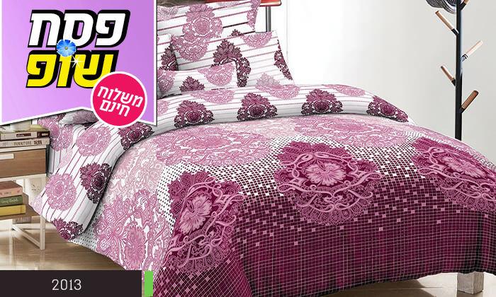 9 סט מצעים למיטה זוגית 100% כותנה - משלוח חינם!