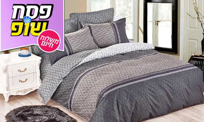 19 סט מצעים למיטה זוגית 100% כותנה - משלוח חינם!
