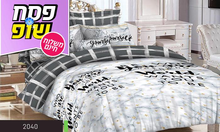 14 סט מצעים למיטה זוגית 100% כותנה - משלוח חינם!