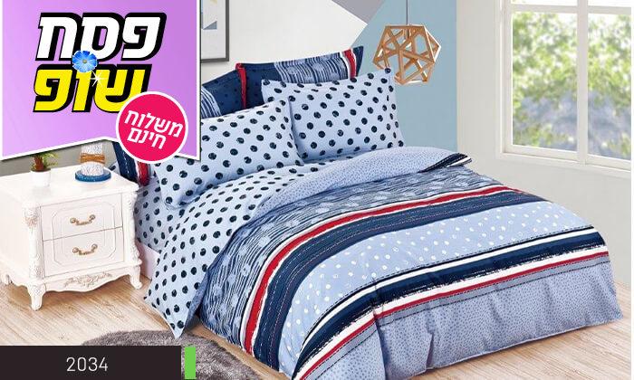 17 סט מצעים למיטה זוגית 100% כותנה - משלוח חינם!