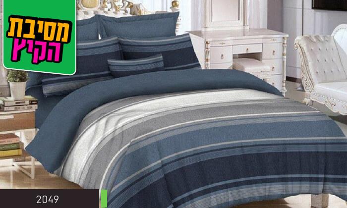 11 סט מצעים למיטה זוגית 100% כותנה - משלוח חינם