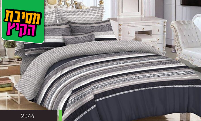 13 סט מצעים למיטה זוגית 100% כותנה - משלוח חינם