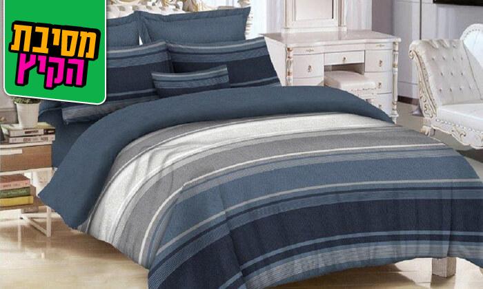 14 סט מצעים למיטה זוגית 100% כותנה - משלוח חינם