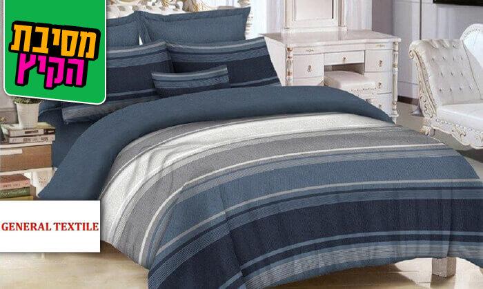 2 סט מצעים למיטה זוגית 100% כותנה - משלוח חינם
