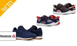 נעליים לילדים ריבוק Reebok