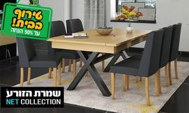 פינת אוכל ו-6 כסאות דגם אפריקה