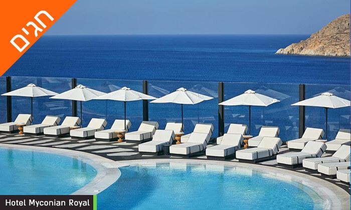 """5 חופשת 5 כוכבים במיקונוס, האי הקסום ביותר ביוון - כולל סופ""""ש"""