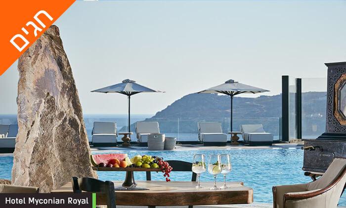 """7 חופשת 5 כוכבים במיקונוס, האי הקסום ביותר ביוון - כולל סופ""""ש"""