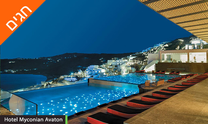 """10 חופשת 5 כוכבים במיקונוס, האי הקסום ביותר ביוון - כולל סופ""""ש"""
