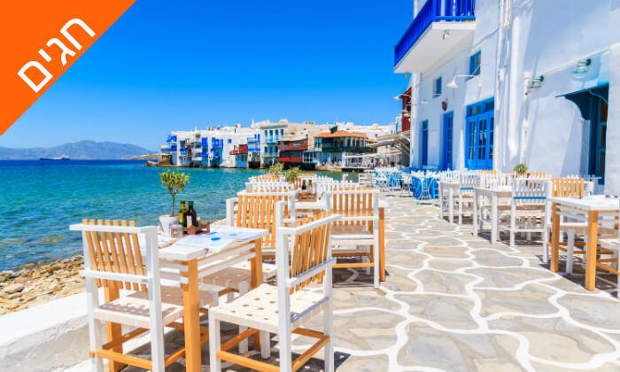 """11 חופשת 5 כוכבים במיקונוס, האי הקסום ביותר ביוון - כולל סופ""""ש"""