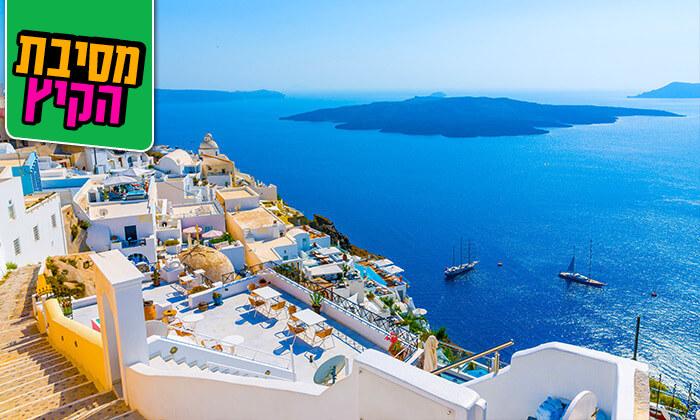 """3 מיקונוס - חופשת 5* באי הקסום ביותר ביוון במלון מרשת Myconian, כולל סופ""""ש"""