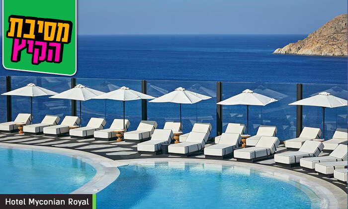 """6 מיקונוס - חופשת 5* באי הקסום ביותר ביוון במלון מרשת Myconian, כולל סופ""""ש"""