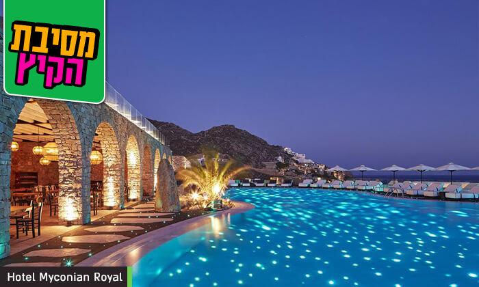 """5 מיקונוס - חופשת 5* באי הקסום ביותר ביוון במלון מרשת Myconian, כולל סופ""""ש"""