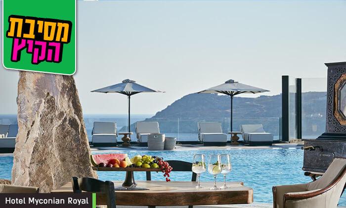 """8 מיקונוס - חופשת 5* באי הקסום ביותר ביוון במלון מרשת Myconian, כולל סופ""""ש"""