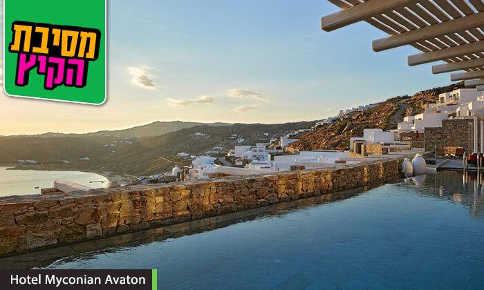 """9 מיקונוס - חופשת 5* באי הקסום ביותר ביוון במלון מרשת Myconian, כולל סופ""""ש"""