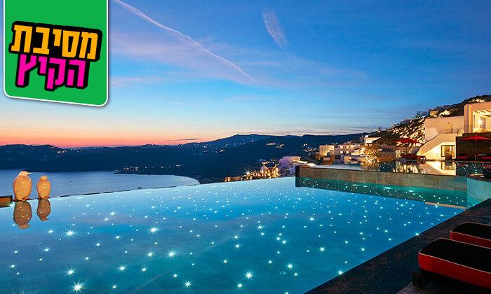 """2 מיקונוס - חופשת 5* באי הקסום ביותר ביוון במלון מרשת Myconian, כולל סופ""""ש"""