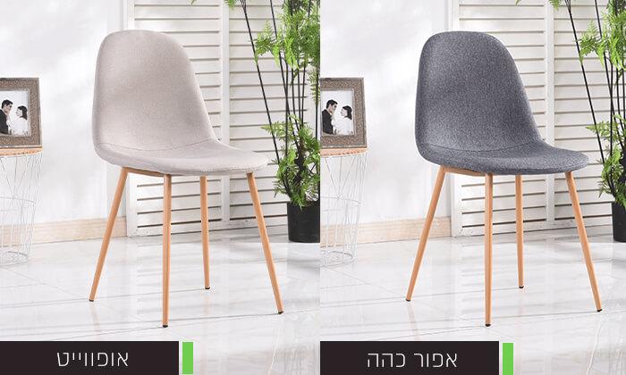 3 כיסא פינת אוכל מרופד