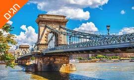 מקדימים להזמין: חופשה בבודפשט
