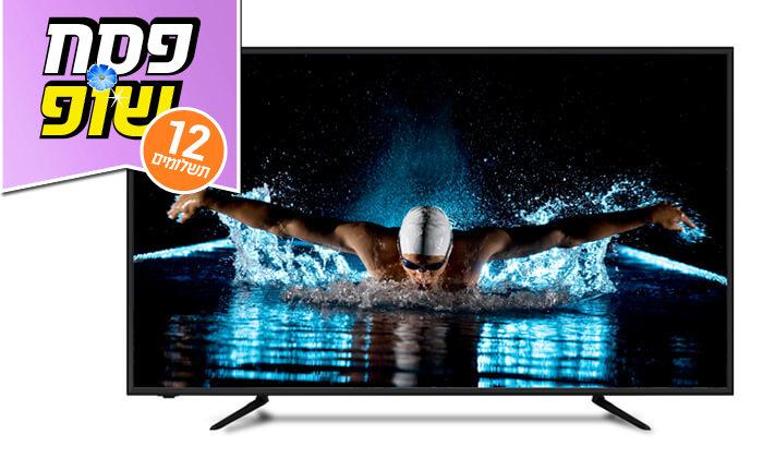 4 טלוויזיה 4K SMART Peerless, מסך 50 אינץ'