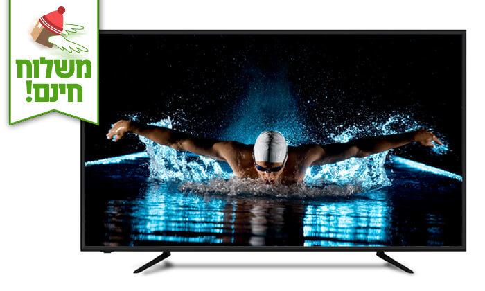 4 טלוויזיה 4K SMART Peerless מסך 50 אינץ' - משלוח חינם