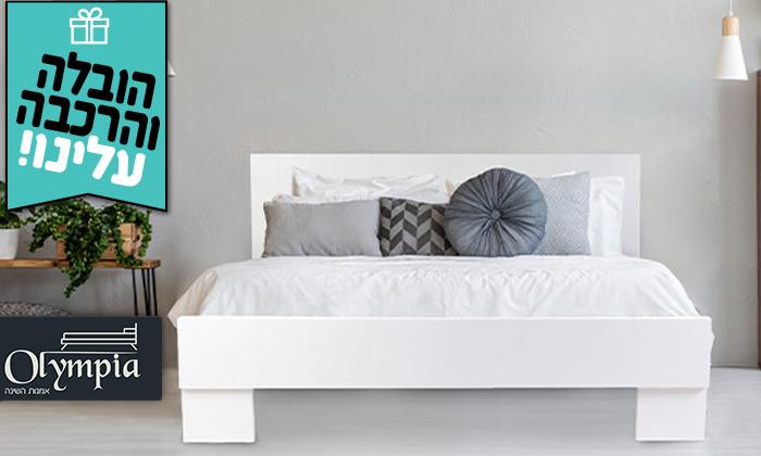 2 אולימפיה: מיטה עם מזרן קפיצים - הובלה והרכבה חינם