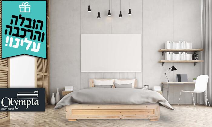 2 אולימפיה: מיטה מעץ מלא עם מזרן - הובלה והרכבה חינם