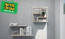 מדף קיר מרובע עם מדפים RAZCO