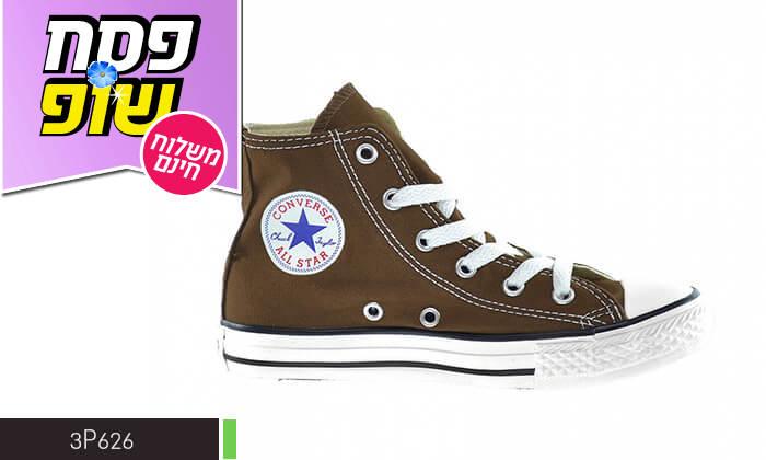 5 נעלי אולסטאר ALLSTAR