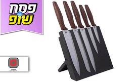 סט 5 סכינים עם מעמד SWISS