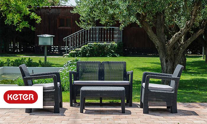 2 כתר: מערכת ישיבה לחצר ולגינה