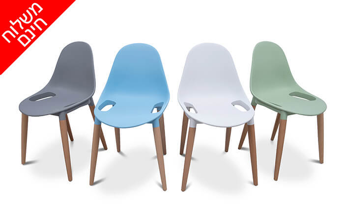 5 שמרת הזורע: 4 כיסאות צבעוניים לפינת אוכל - משלוח חינם!