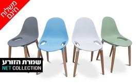 4 כיסאות צבעוניים לפינת אוכל