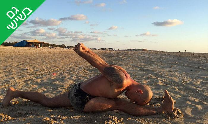 4 אימון יוגהלאטיס - YAM מרכז יוגה ורפואה משלימה, חיפה