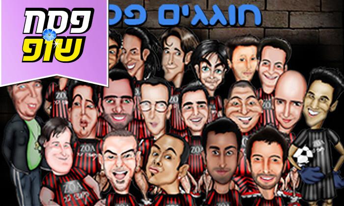 2 כרטיס למופע סטנד אפ בפסח - קומדי בר תל אביב