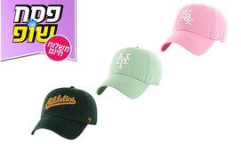 כובע מצחייה 47' Brand