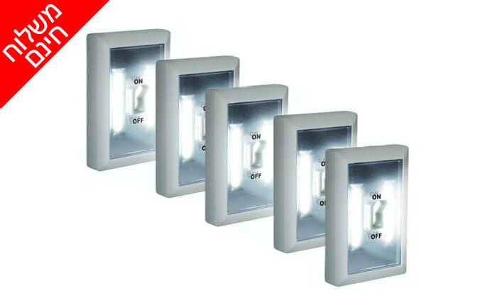 2 מנורות LED - משלוח חינם!