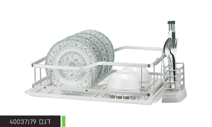 3 סולתם SOLTAM: מתקן ייבוש כלים