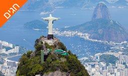 ברזיל ארגנטינה 10 ימים