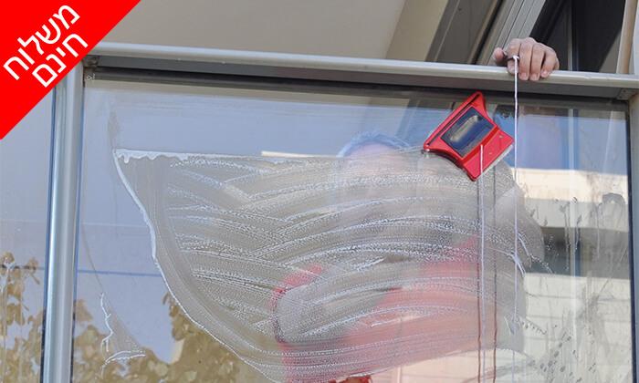 5 מנקה חלונות מגנטי דו-צדדי תוצרת כחול-לבן - משלוח חינם!