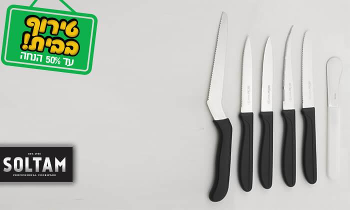 2 סט 6/4 סכינים מקצועיים סולתם SOLTAM