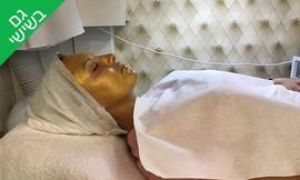 טיפולי פנים בכיכר המדינה