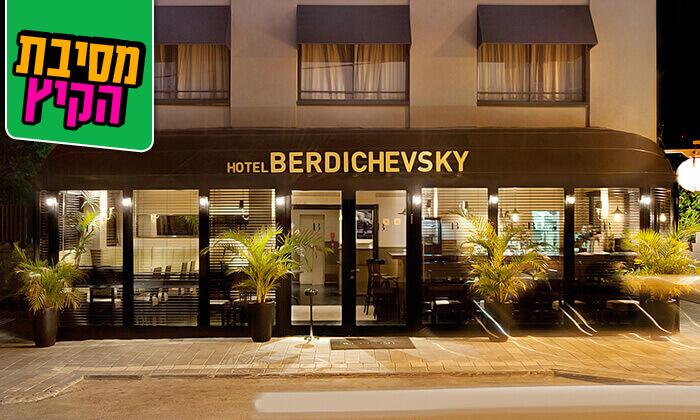 5 עיסוי זוגי במלון הבוטיק B ברדיצ'בסקי, תל אביב