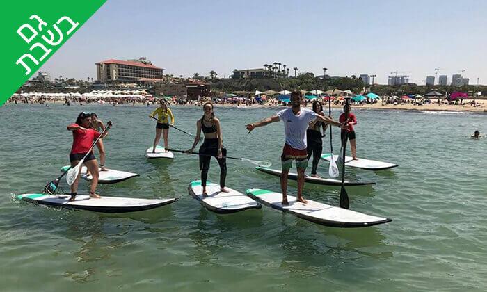 3 שיעור גלישת גלים - מועדון הגלישה ווי סרף We Surf, חוף הצוק תל אביב