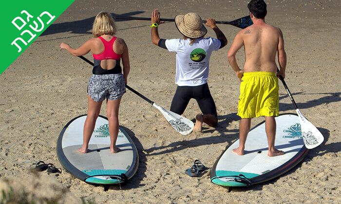 5 שיעור גלישת גלים - מועדון הגלישה ווי סרף We Surf, חוף הצוק תל אביב